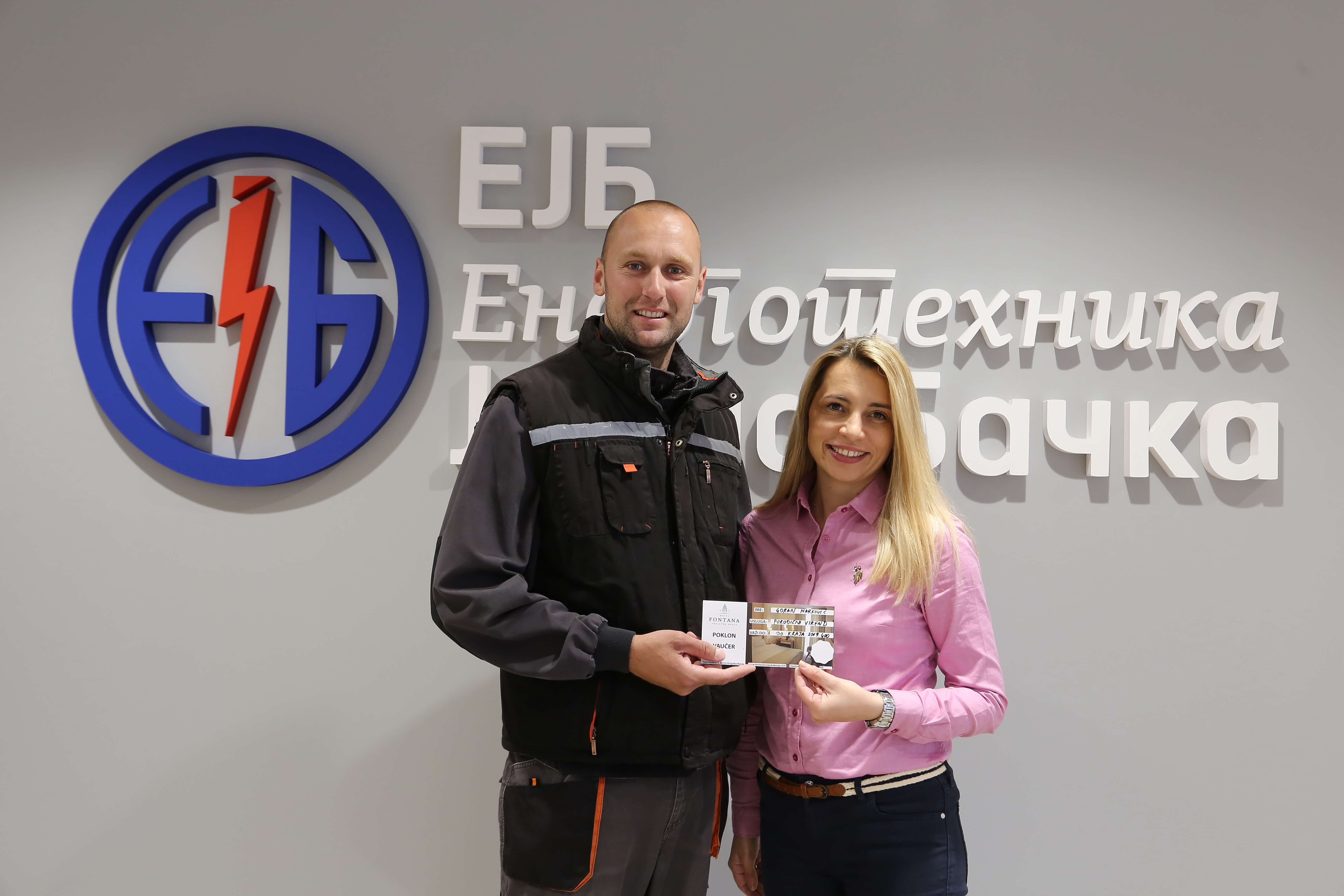 """Election for the """"Employee of the Month"""" of Južna Bačka"""