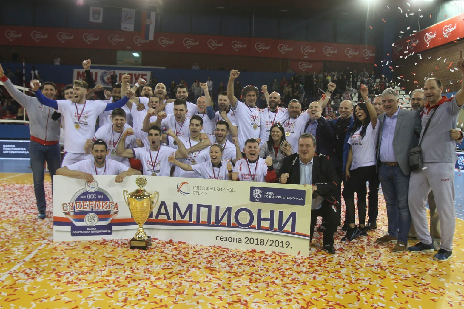 """Vojvodina"" volleyball team for the third time in a row is the country champion"